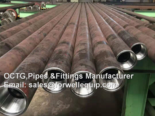 """P110 Blast Joint (Thick Wall) 2-7/8"""" 6.5ppf EUE flow coupling"""