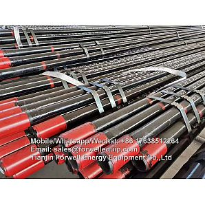 """Tubing Pipe 2-7/8"""" in stock thickness 5.51mm"""